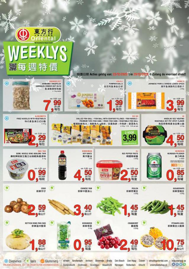 Weeklys . Amazing Oriental (2020-12-29-2020-12-29)