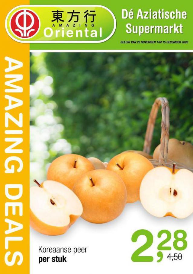 Aanbiedingen Folder . Amazing Oriental (2020-12-15-2020-12-15)