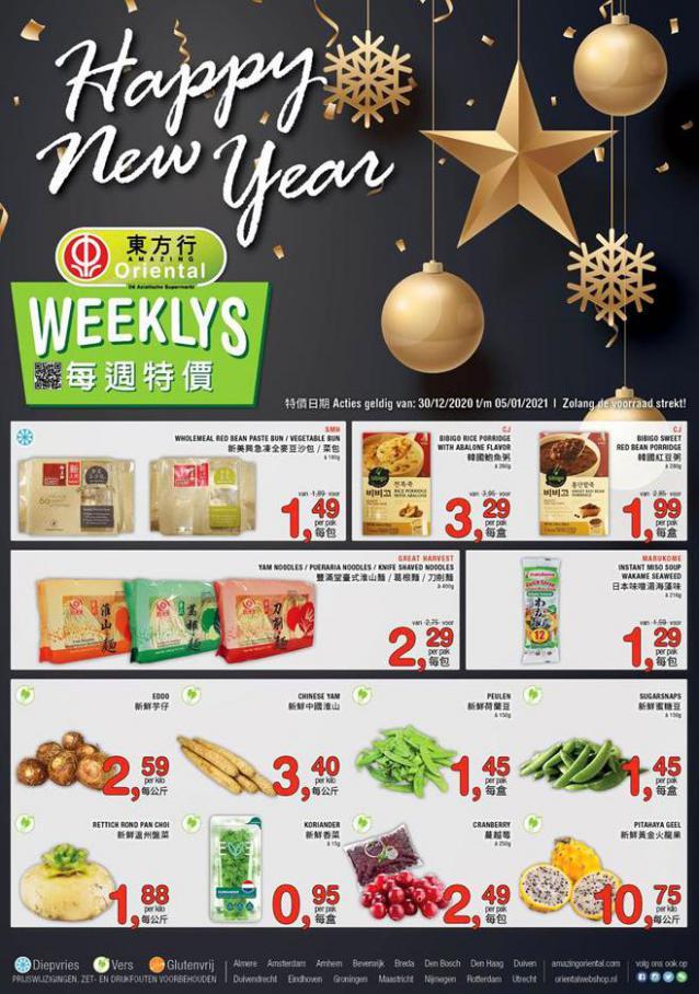 Weeklys . Amazing Oriental (2021-01-05-2021-01-05)