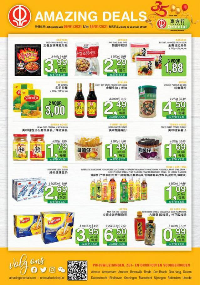 Amazing Deals . Amazing Oriental (2021-01-19-2021-01-19)