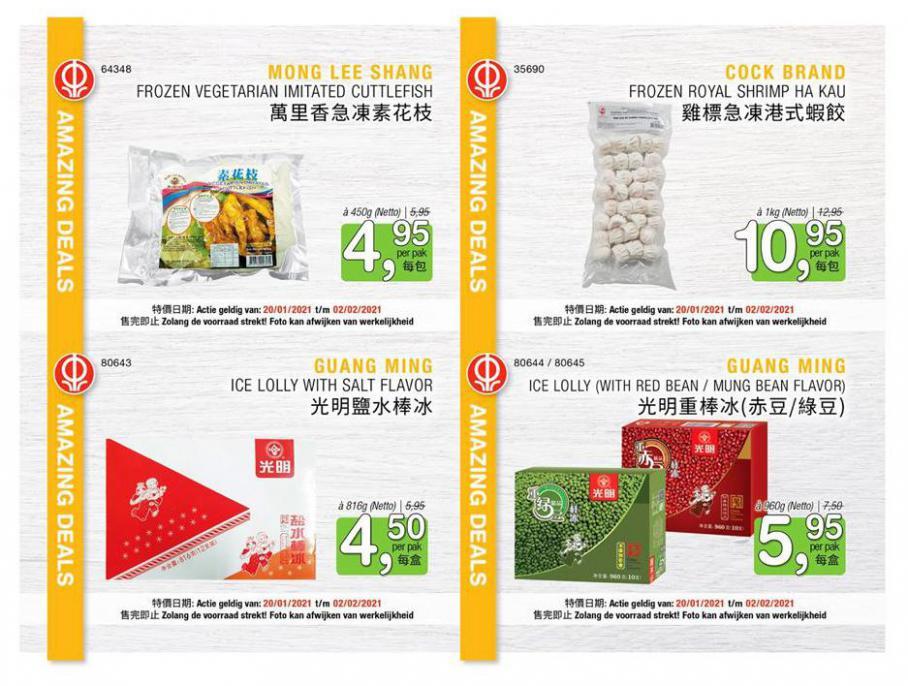 Amazing Deals II . Amazing Oriental (2021-02-02-2021-02-02)