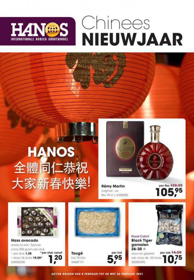 Chinees Nieuwjaar . HANOS (2021-02-26-2021-02-26)