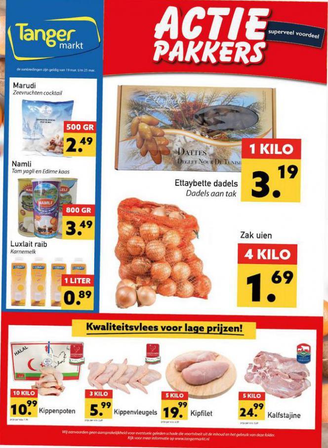 Folder Week 12 . Tanger Markt (2021-03-25-2021-03-25)