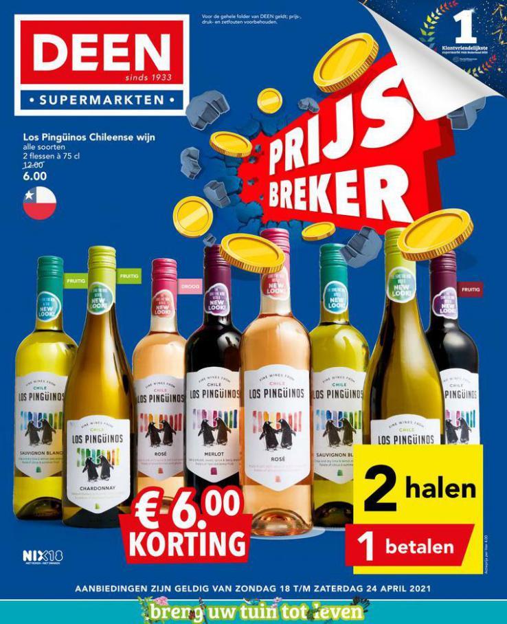 Folder Week 16 . Deen (2021-04-24-2021-04-24)
