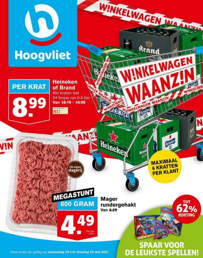 Folder Week 20 . Hoogvliet (2021-05-25-2021-05-25)