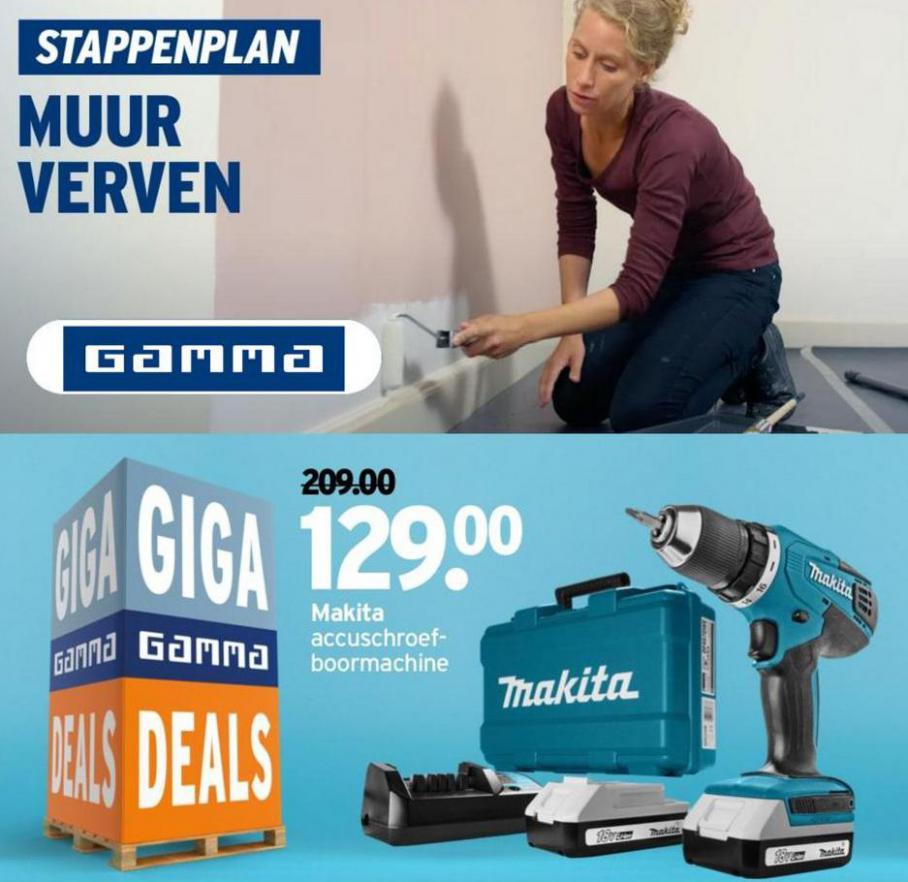 Giga Gamma Deals. Gamma (2021-09-12-2021-09-12)